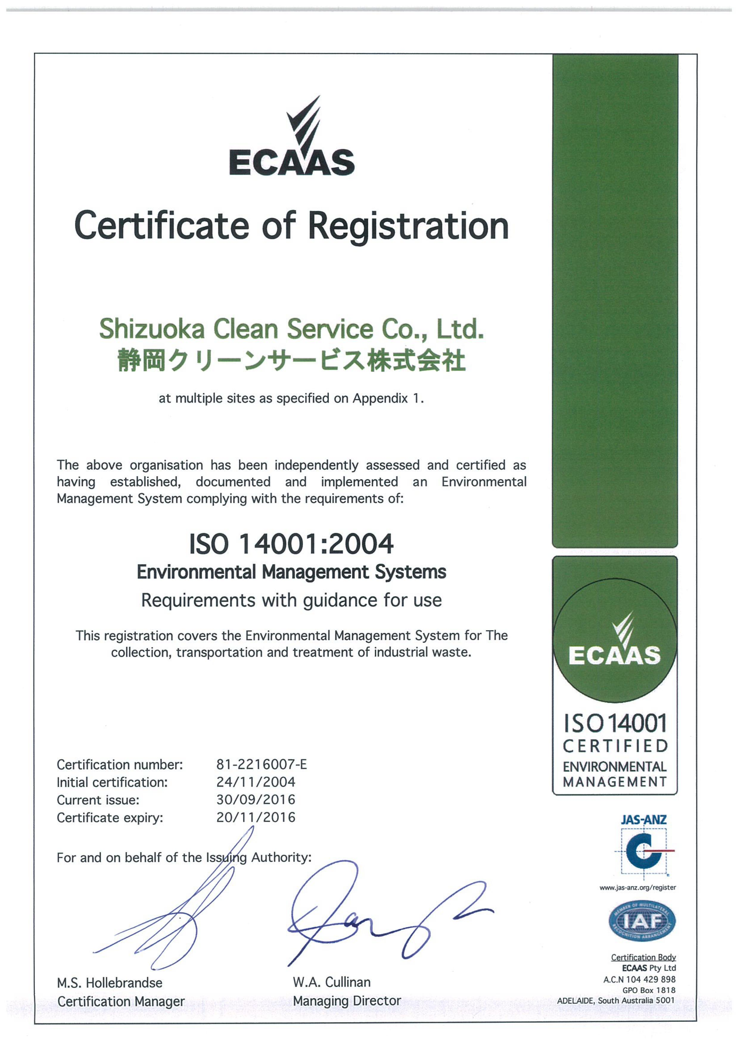 iso140012004